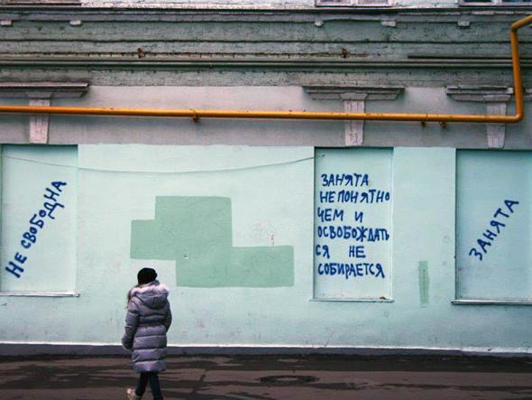 Прямая речь: Художник Кирилл Кто о защите городской среды. Изображение № 14.