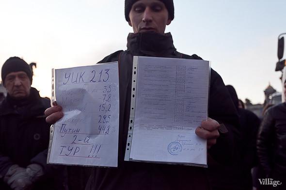 Копия протокола, согласно которому Жириновский получил 3,5% голосов избирателей, Миронов — 7,8%, Зюганов — 15,2%, Прохоров — 28,5%, а Путин — 44,8%. Изображение № 18.