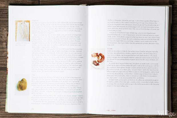 Кулинарное чтиво: Шеф-повар Иван Шишкин о 10 книгах. Изображение № 6.