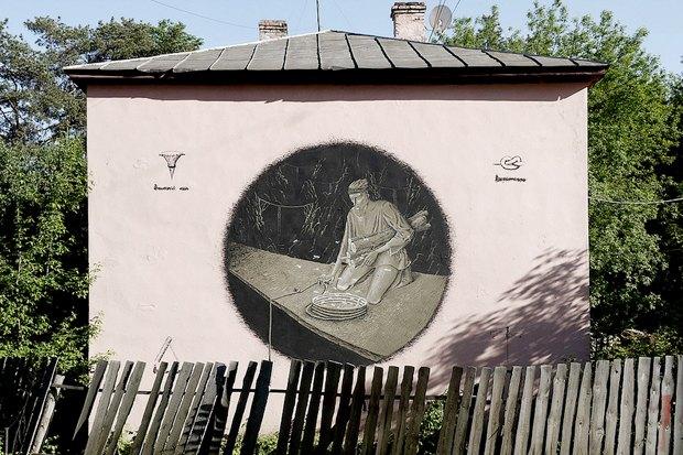 Новая география: Как раскрасить улицы России. Изображение №2.