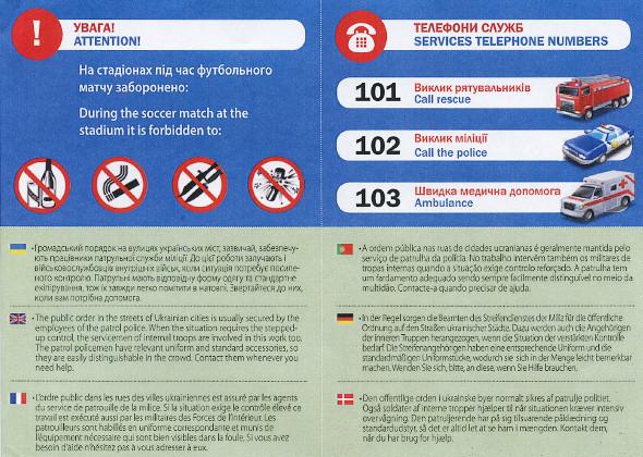Для гостей Евро-2012 выпустили гиды безопасности. Зображення № 6.
