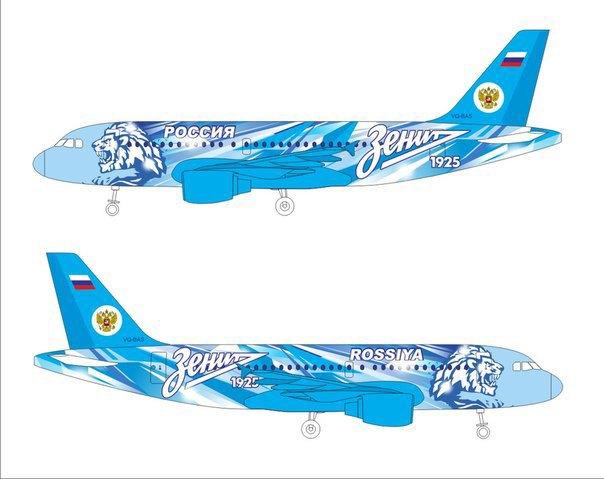 «Зенит» объявил конкурс наоформление именного самолёта команды. Изображение № 6.