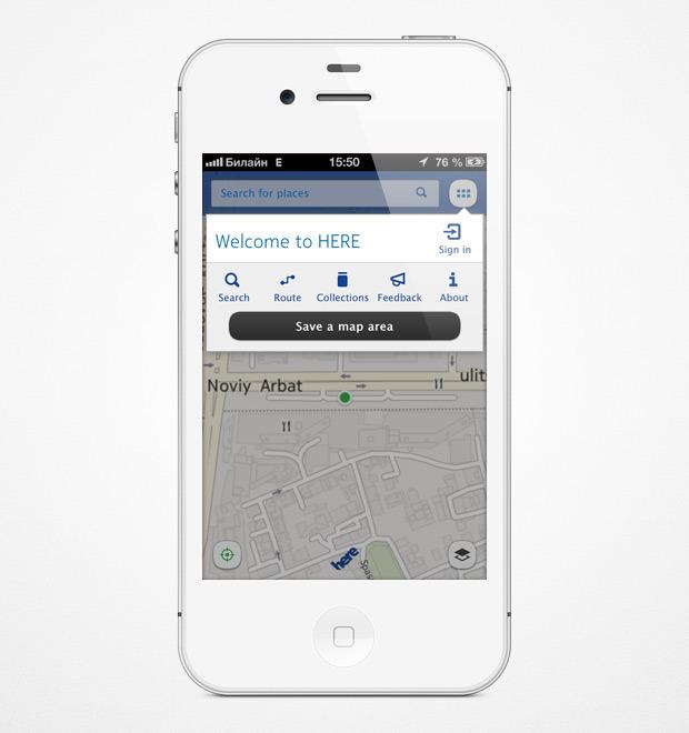 Nokia выпустила приложение с картами для iOS. Изображение № 2.