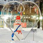 Планы на зиму: 10 катков вцентре Москвы. Изображение №7.