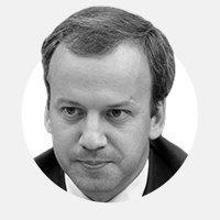 Аркадий Дворкович — о перспективах экономики России. Изображение № 1.