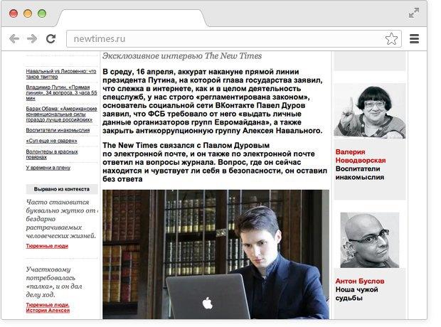 Классный Дмитрий Нагиев, архив British Pathé иправила жизни Маркеса. Изображение № 3.