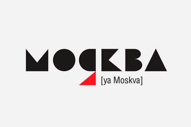 Пять идей для логотипа Москвы. Изображение №1.