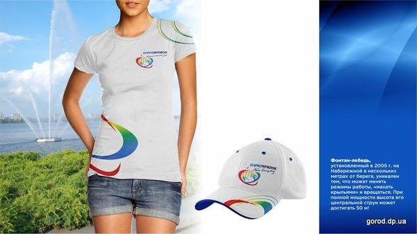 Для Днепропетровска разработали логотип и слоган. Зображення № 2.