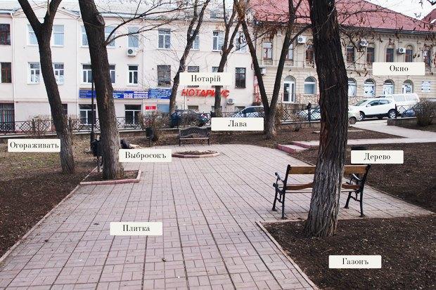 Новая география: Как превратить Луганск в объект паблик-арта. Изображение № 14.