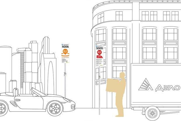 В Студии Лебедева разработали дизайн информационных щитов для московских парковок. Изображение № 2.
