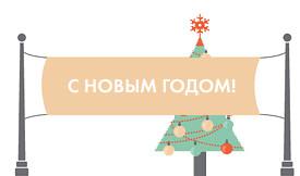 Новогодние каникулы в Петербурге: Бары и клубы, детские мероприятия и культурная программа. Изображение № 15.