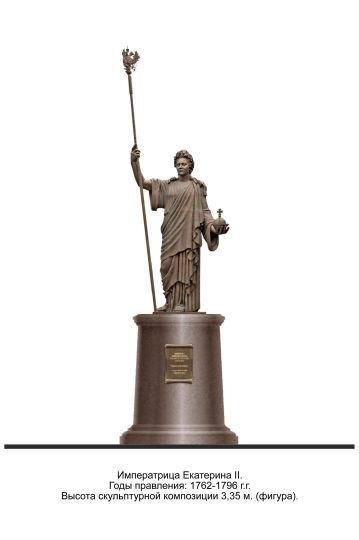 Церетели изготовил для Петербурга 14 новых памятников. Изображение № 4.