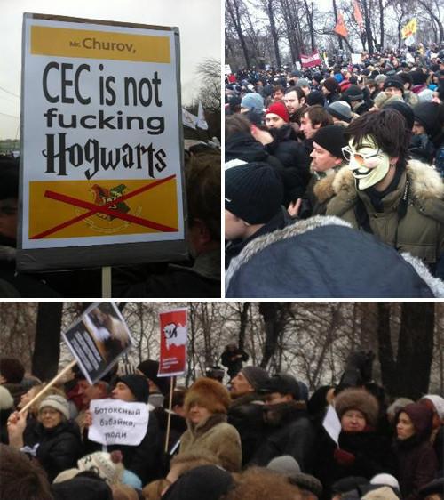 Не мой голос: Цитаты москвичей о событиях на Болотной площади. Изображение № 13.