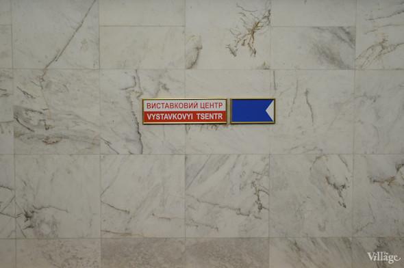 Фоторепортаж: В Киеве открылась новая станция метро. Зображення № 9.