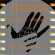 Планы комитета по культуре 2012: Международный кинофорум, фестиваль фейерверков и музейная премия. Изображение № 2.