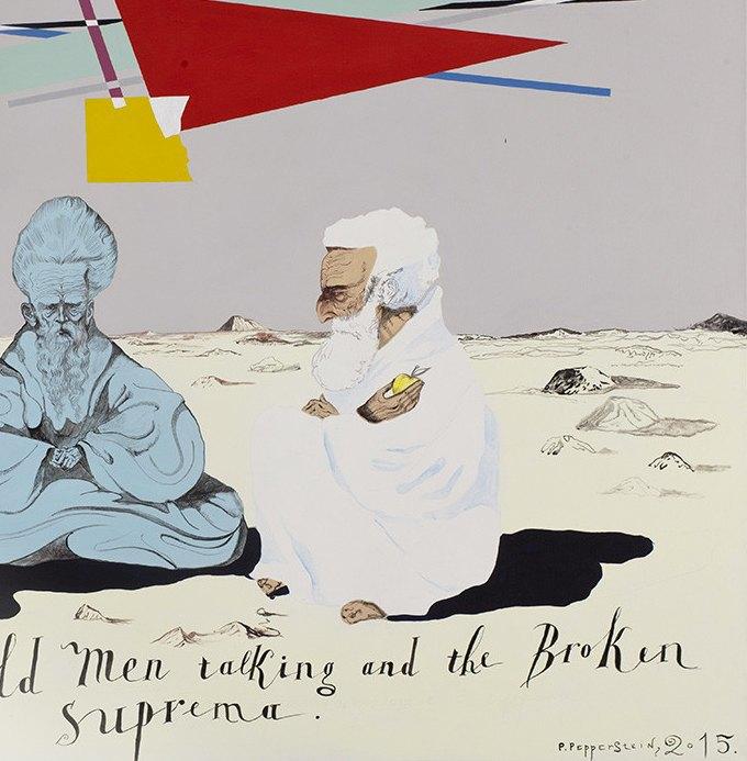 Фестиваль премии «Просветитель», трёхлетие Еврейского музея, фильм про Blur иещё 13 событий. Изображение № 8.