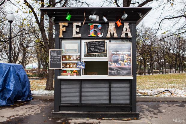Киоски Ferma at Home и Williamsburg Studio в парке Горького. Изображение №1.