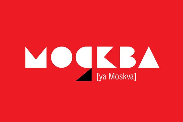 Узбекские дизайнеры создали логотип Москвы. Изображение № 5.