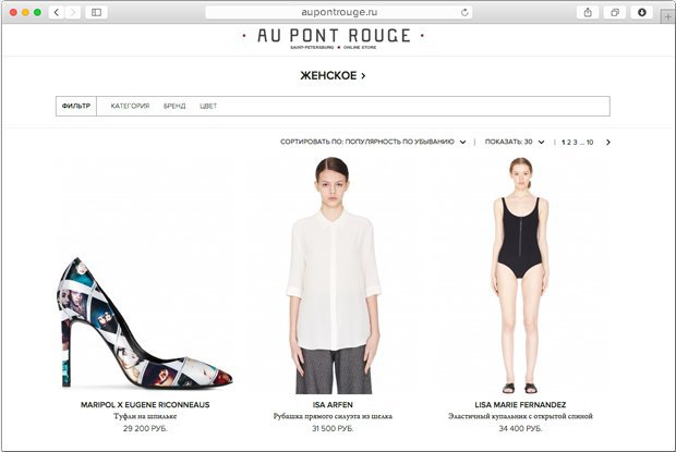 Универмаг AuPontRouge вПетербурге запустил онлайн-магазин . Изображение № 2.