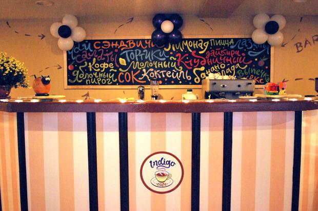 На «Первомайской» открылось кафе Indigo. Изображение №1.