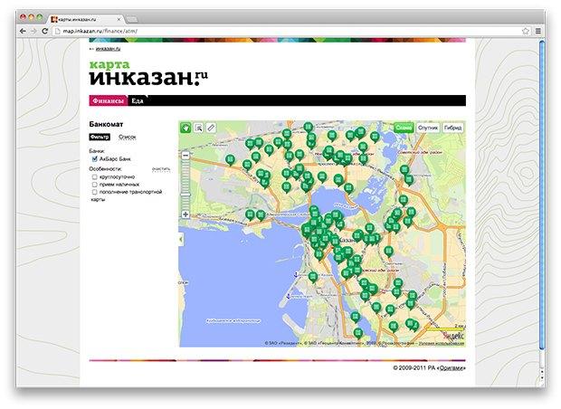 Cтрана и мы: Городские интернет-газеты в России. Часть II. Изображение № 35.