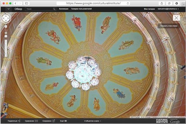 Большой театр запускает виртуальные 3D-экскурсии и цифровые выставки. Изображение № 2.