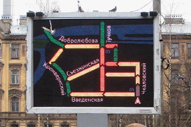 «Яндекс» стал показывать данные о пробках на видеоэкранах . Изображение № 2.