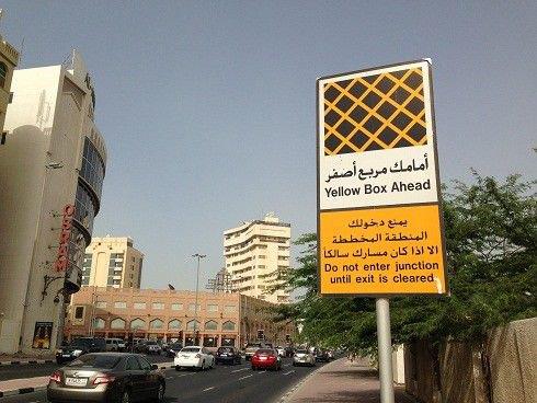 Манама, Бахрейн. Изображение № 5.