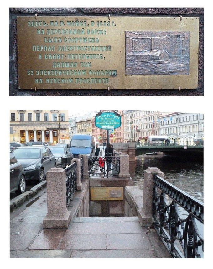 Власти Петербурга утвердили список новых городских памятников. Изображение № 3.