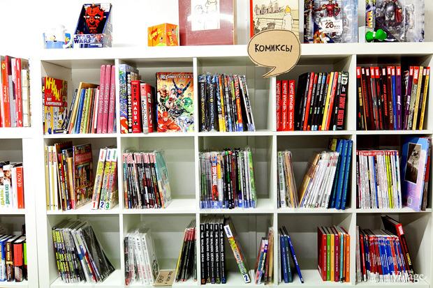 Раскадровка: 6 магазинов илавок с комиксами вПетербурге. Изображение № 5.