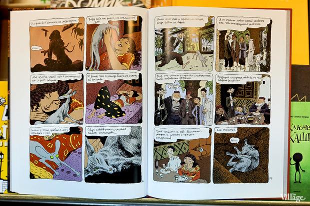 Раскадровка: 6 магазинов илавок с комиксами вПетербурге. Изображение № 43.