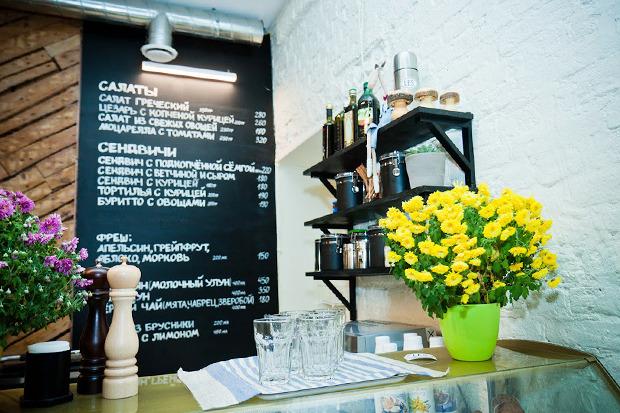 Новое место: Коворкинг икофейня Les. Изображение № 21.