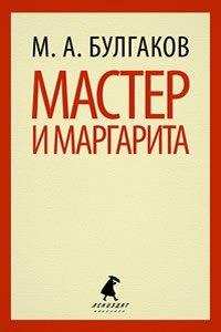 Обновлённый «Лениздат» выпустил серию с классикой по 100 рублей. Изображение № 4.