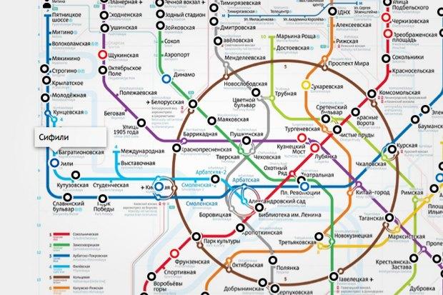 «Мосгорчат» собирает народную карту метро. Изображение № 2.