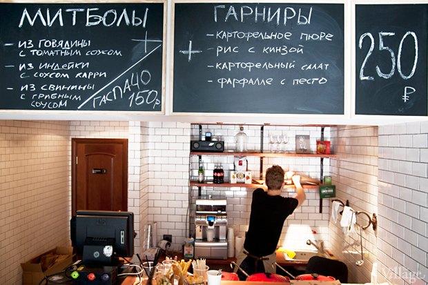 Новое место: Кафе Meatball Company —закрылось. Изображение № 2.