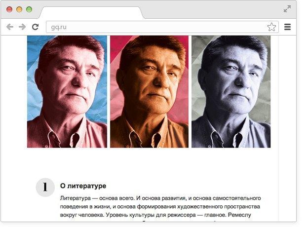 Писатели о сигаретах, причины эмиграции из России и 15 мыслей Александра Сокурова. Изображение № 5.