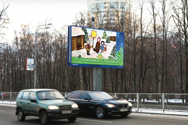 Великие луки: Как украсят Москву к Новому году. Изображение № 45.