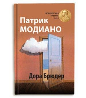 25 хороших книг, вышедших в2014-м. Изображение № 9.