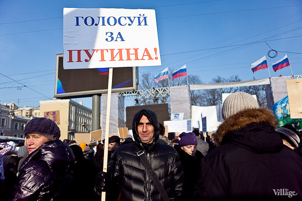 Фоторепортаж: Митинг в поддержку Путина в Петербурге. Изображение № 34.