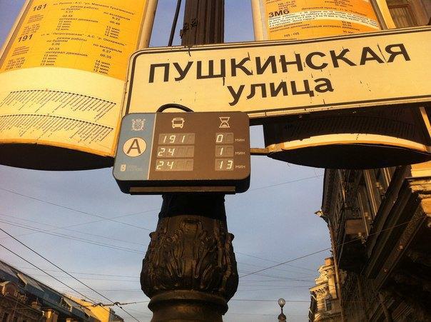 Манифест Дурова, благотворительный марафон и пешеходная зона вдоль Финского . Изображение № 5.