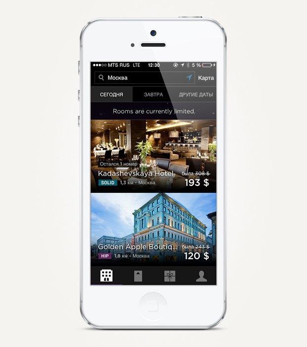 В России заработало приложение для бронирования отелей «в последний момент» HotelTonight. Изображение № 3.