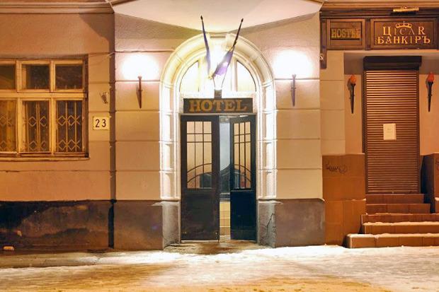 На ночь глядя: 11 хостелов Львова. Зображення № 61.