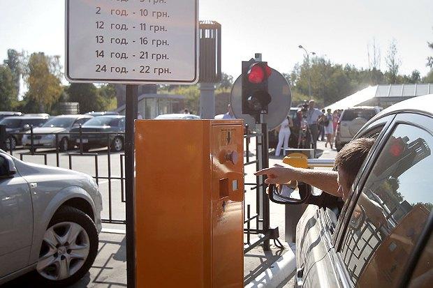 В Киеве открыли первую перехватывающую парковку. Зображення № 2.