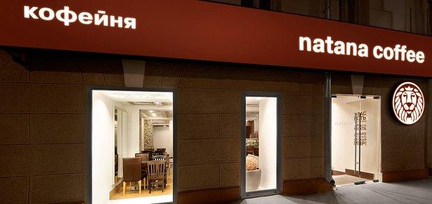 Московская Natana Coffee. Изображение № 1.
