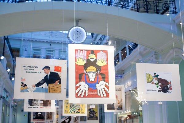 В «Петровском пассаже» пройдёт выставка советских плакатов. Изображение № 6.