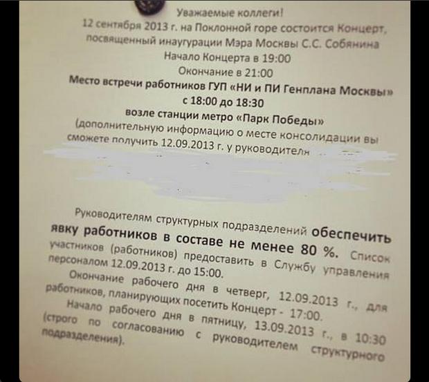 Комментарий: Карима Нигматулина — об обязательном посещении инаугурации мэра. Изображение № 1.
