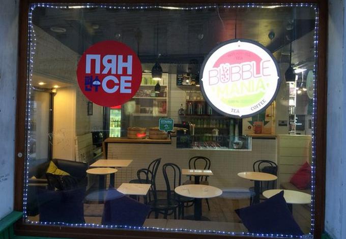 На Маросейке открылось кафе c паровыми булочками «Пян-сё». Изображение № 2.