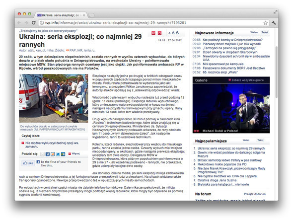 Взгляд со стороны: Иностранные СМИ о Евро, взрывах и Украине. Зображення № 2.
