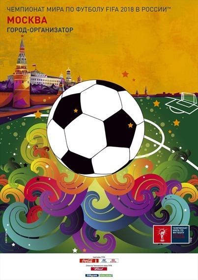 Петербург официально примет чемпионат мира по футболу в 2018-м. Изображение № 4.