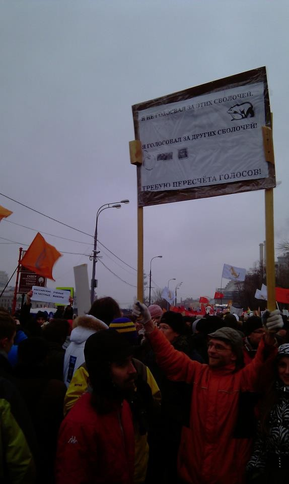 Не мой голос: Цитаты москвичей о событиях на Болотной площади. Изображение № 21.